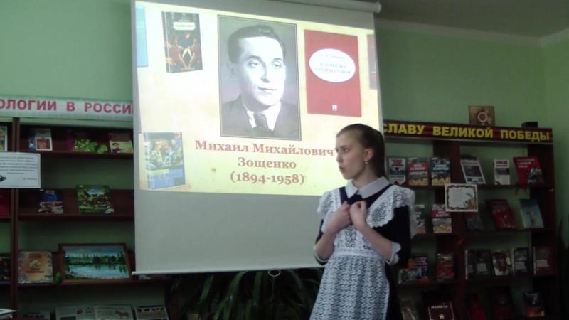 Милена Лопатина, 16 лет (ст. Незлобная, Ставропольский край) читает рассказ М. М. Зощенко «Человек без предрассудков»
