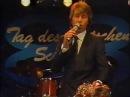 Roland Kaiser - Manchmal möchte ich schon mit Dir 1983 г.