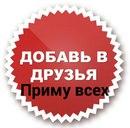 Персональный фотоальбом Николая Соболева