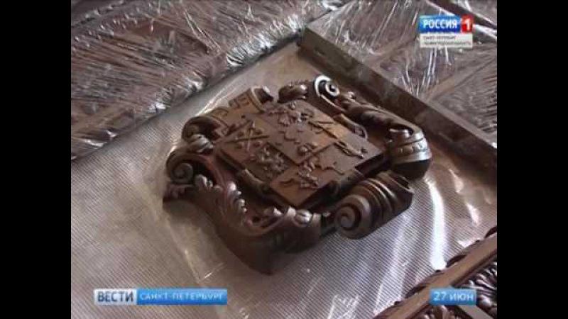 Ксения Сфири осмотрела Дубовую гостиную в Юсуповском дворце