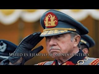 Chilean dictatorship song mi general augusto pinochet