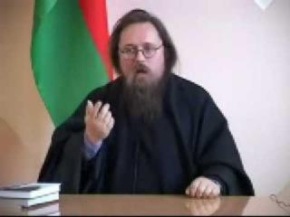 О правилах поста. Диакон Андрей Кураев (ч.2)