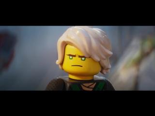 Лего Фильм: Ниндзяго - Выход в прокат: 21 сентября 2017