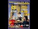 Семь Звезд Великого Богомола Seven Star Grand Mantis