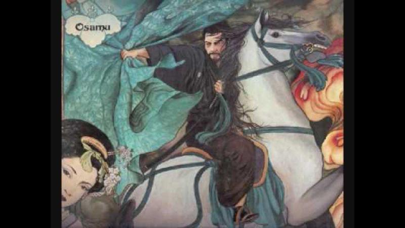 Osamu Kitajima Masterless Samurai full album