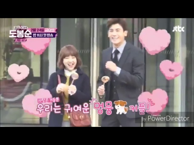 Park Hyung Sik ♡ Park Boyoung Behind the Scene Moments Compilation