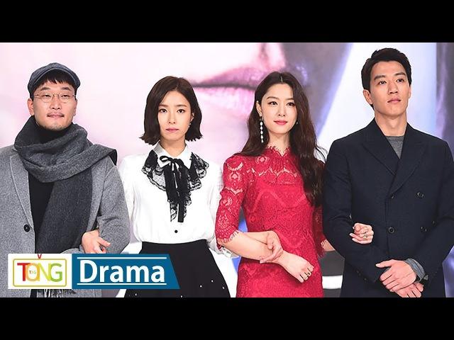 풀영상 김래원·신세경 '흑기사' Black Knight 제작발표회 현장 Kim Rae won Shin Sekyung 서지혜