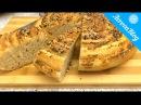 Сырный хлеб на закваске Серпантин