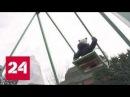 Расследование Эдуарда Петрова. Опекуны с криминальными наклонностями - Россия 24