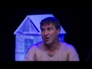 Евгений Гришковец. Моно-спектакль Шёпот сердца 2017