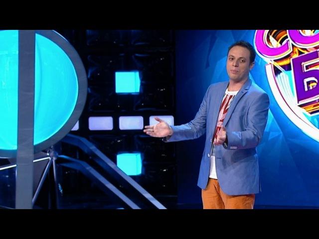 Comedy Баттл Без границ Илья Аксельрод 2 тур 20 12 2013