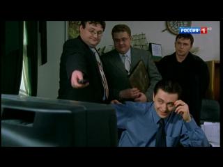 2002. Бригада. 14 серия