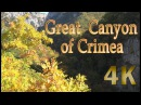 Relaxing Nature Sounds ~ Grand Canyon of Crimea. Slow TV 4K UHD