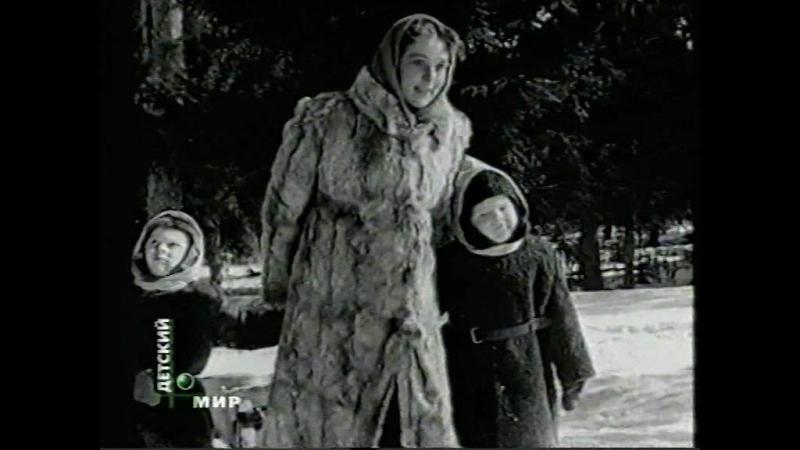 Чук и Гек НТВ Детский мир 200х Фрагмент фильма