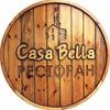 Ресторан Casa Bella Одинцово.