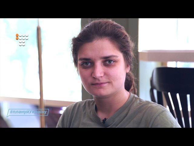 ПлануйУкраїну Марія Берлінська про свою Україну майбутнього