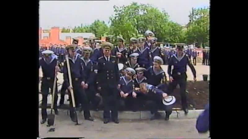 1 й вып ЭТФ 1998г Закладка аллеи