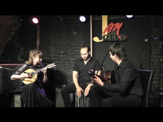 """Raiz Latina (Trio) """"Feira de Mangaio"""""""