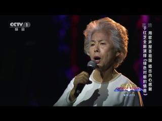 Виртуозное пение 78-летней китаянки! Она обладает редким колоратурным сопрано!A