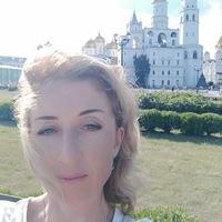 Касимова Марина