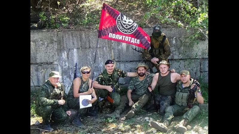 Игорь Сивак и гр. «Зверобой» - Позывной «Одесса»