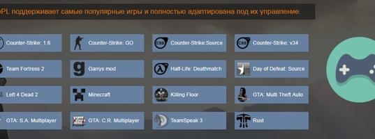 как добавить сервер майнкрафт на хостинг бесплатно