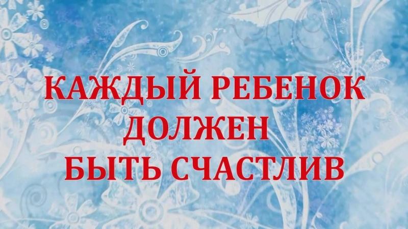 Благотворительные акции ДРОО ЛИДЕР