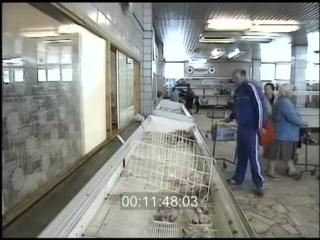 CCCР 1991 рк  Унверсам в Москв.