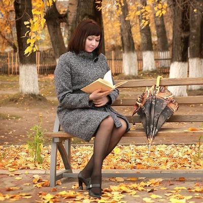 Юлия Климова