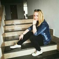 Полина Шерстобитова