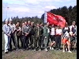 Слет радиолюбителей 2000 год