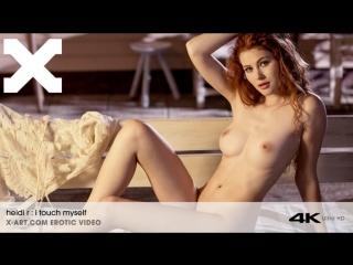 Heidi Romanova I Touch Myself by X-Art