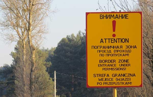 Гражданин России задержан за нарушение пограничного режима