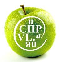 Логотип Литературное объединение ИспраВЛяй