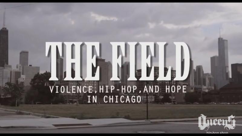 The Field 2О14