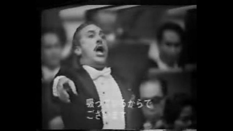 Mario del Monaco Si Puo Si Puo Signori Il Pagliacci 1969 Tokyo