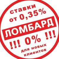 Донецк в заложить часы ломбард москве в кв час стоимость электроэнергии