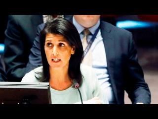 Новый постпред США в ООН - об отношениях с Россией