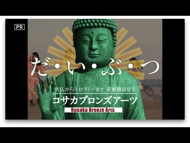 MV ベボガ! 虹のコンキスタドール黄組 「4文字メロディー」史上最 2