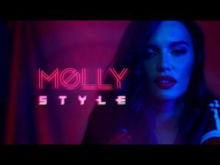 MOLLY — STYLE   Премьера клипа 2016