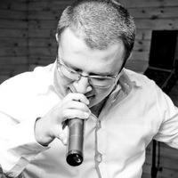 Ваган Калуга