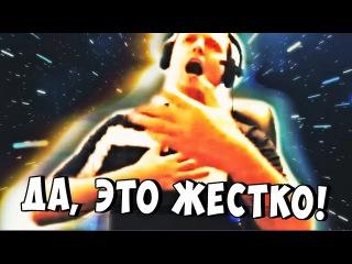❤️ MADEVIL - ДА, ЭТО ЖЁСТКО! (ЛЮТЫЙ ТРЕК ПАПИЧ ) |MMV #111
