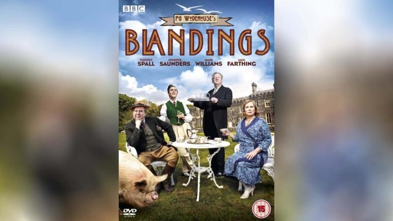 Замок Бландингс (2013