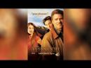 Любовь вдовца (2002