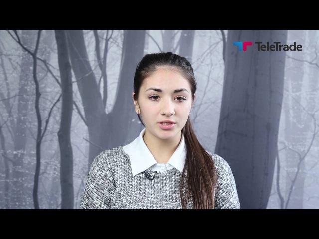 ТелеТрейд отзывы сотрудников Диана Бевзюк г Одесса