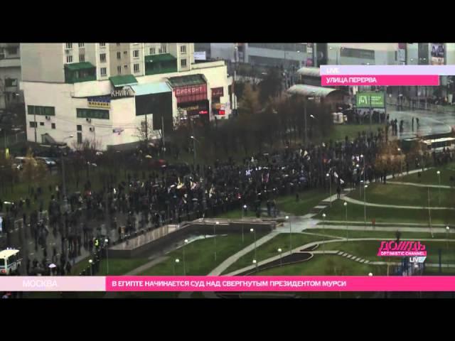 Два прорыва на «Русском марше». Несколько сотен националистов убежали в неизвестном направлении