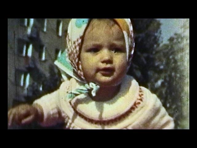 Назад в СССР Город Одесса Весна 5 мая 1984 года