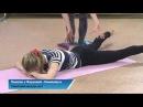 ПИЛАТЕС - укрепляем мышцы ног ! Прямой эфир с Фирсовой Екатериной на timestudy