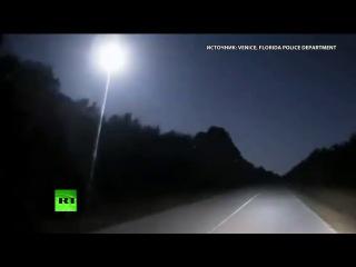 Необычайно яркий метеор напугал жителей Флориды