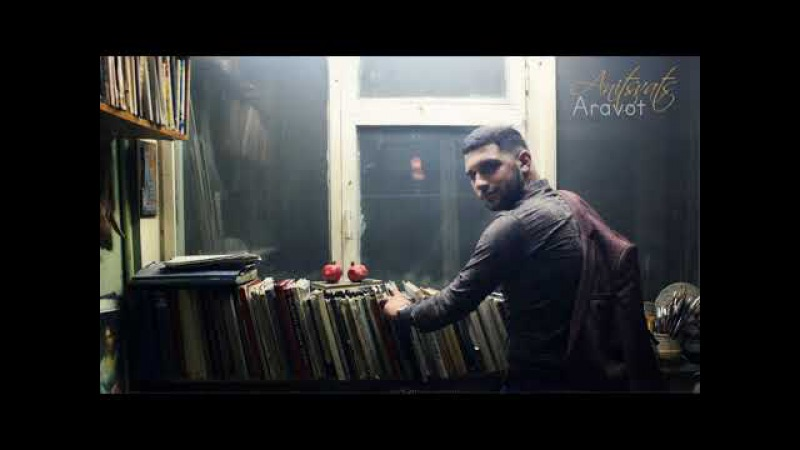 Gevorg Khublaryan Anitsvats aravot Premiera 2017 Official Music Audio смотреть онлайн без регистрации